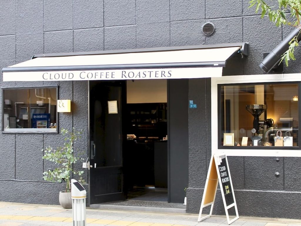 Cloud Coffee Roasters