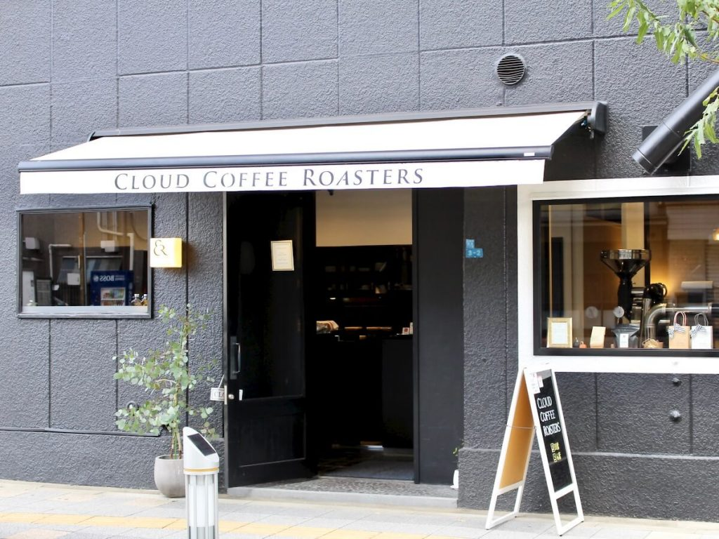Cloud Roaster Coffee